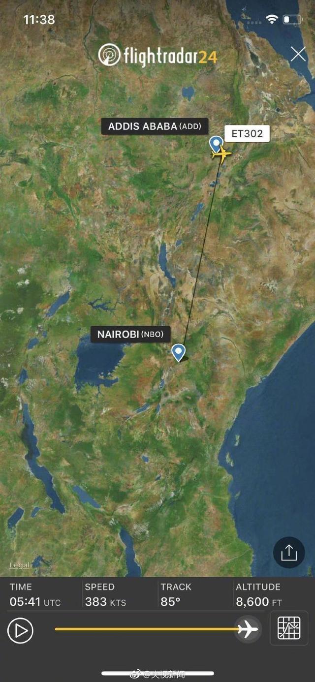 埃塞俄比亞航空一架737 MAX 8客機墜毀