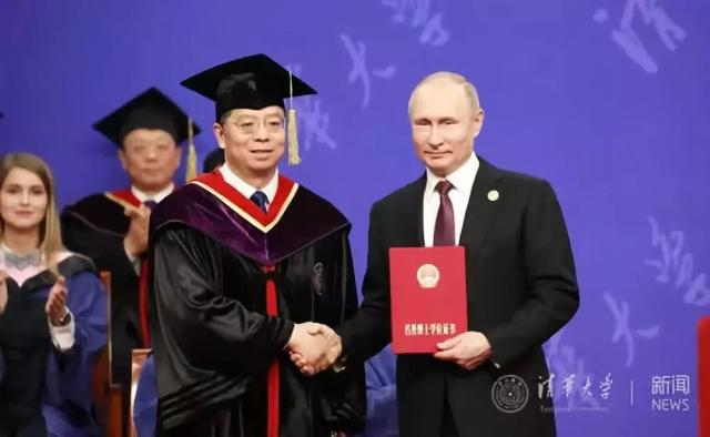 清华大学授予普京名誉博士学位
