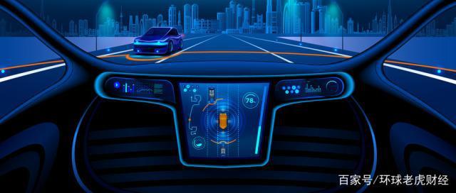 武漢發出全球首張 無人駕駛汽車商用牌照